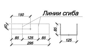 mm1 1 300x185 - Закладные детали