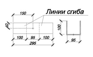 mm2 300x185 - Закладные детали
