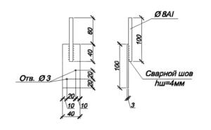 mm9 300x185 - Закладные детали