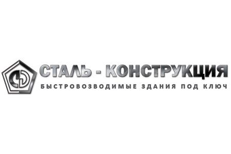 stalfaktura.logo.2